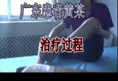 脉管炎患者康复视频-管城中医院脉管炎专科