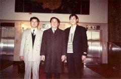 原河南省委书记马忠臣接见李显成院长